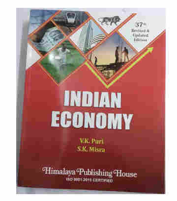 Indian Economy Paperback – 1 January 2019